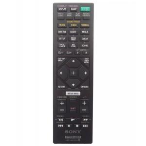 Controle RMT-AM120U para System Sony HCD-SHAKE X3D, MHC-GT3D, HCD-GT3D, MHC-GT5D, HCD-GT5D
